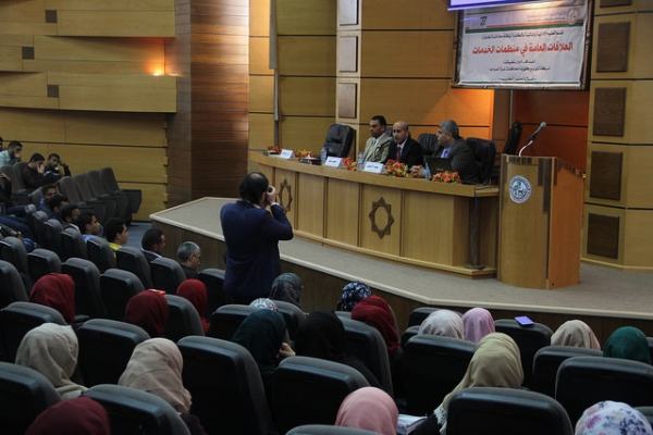 """Science and Technology"" organizes a practical seminar on public relations with service organizations."